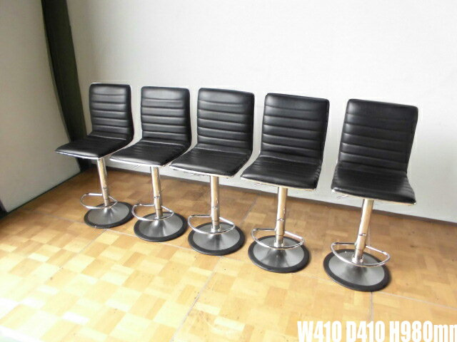 【中古】厨房 店舗用カウンター椅子5脚セット AW410 D410 H980mm