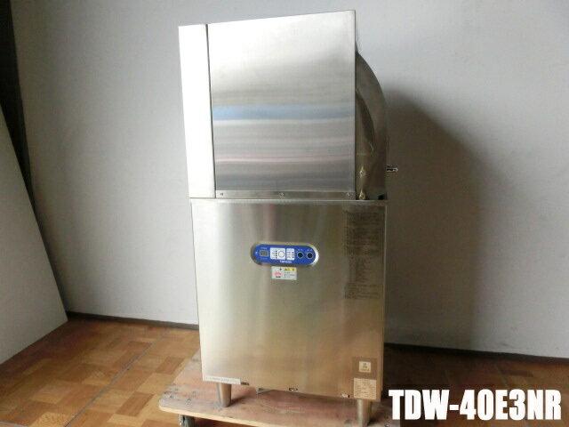 【中古】厨房 業務用タニコー ドアタイプ 食器洗浄機 TDW-40E3NR ブースター内蔵 右開き 2012年W630×D620×H1320mm 3相200V 60Hz専用 西日本