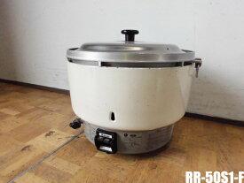 【中古】厨房 業務用 リンナイ ガス炊飯器 RR-50S1-F 5.5升炊き 圧電点火 LPガス プロパンガス W525×D481×H434mm