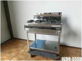 【中古】厨房 業務用 オザキ 3口ガステーブル コンロ OZ80-55SD 圧電式 LPガス W800 2016年製
