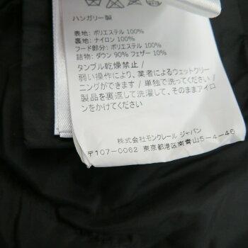 【中古】MONCLERSAISACサイサックダウンコートブラックレディースモンクレール送料無料【BSI-187】