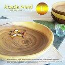 ACACIA アカシア プレート 木製 食器 木製 プレート 食器 おしゃれ 皿 プレート かわいい 木製 30cm 北欧 スライス プレート トレイ トレー お盆 カフェ ランチプレート ナチュラル