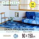 デニム ラグ 西海岸 スタイル パッチワーク デニム ポケット デニムマット ブルックリン ラグ Denim Mat M 90×150cm フロアマット ラグ インド製 綿 デニム生地 西海岸 ヴィン