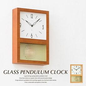 振り子時計 掛け時計 シャンブル デザイン 時計 ペンデュラムクロック CHAMBRE PENDULUM CLOCK CH-021 インターゼロ INTERZERO ブラウン オーク ウォールクロック 壁掛け時計 木製 北欧 おしゃれ お祝い ギフト プレゼント インテアリア 北欧