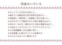 ブリザーブドフラワー/ギフトアレンジ花ひまわり