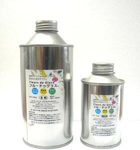 フルードゥグラス 固まる ハーバリウム 手作り 制作 エターナルアイス (ハード1.2kg〔主剤900g+硬化剤300g〕)【ハロウィン】