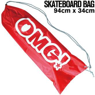 滑板包90x30cm滑板情况水准皇家REVEL ROYAL划算