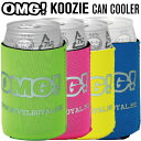 Koozie_top