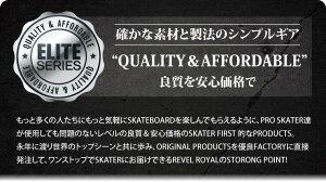 スケボーウィールスケートボード52mm54mmブランク高品質無地レベルロイヤルREVELROYALお買い得激安