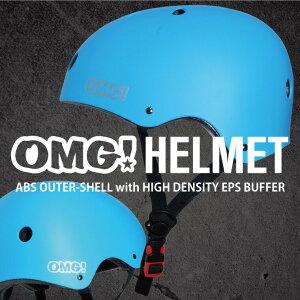 スケボーOMG!ヘルメットキッズ子供用サイズ有りSMLスケートボードスノーボードレベルロイヤルREVELROYALお買い得激安