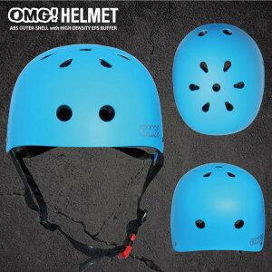 スケボースケートボードヘルメットキッズにも【OMG!プロテクターヘルメットSMLブラックグリーンピンクイエローブルー】スケボースケートボードヘルメット