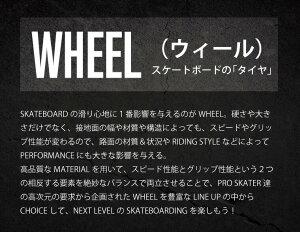スケボーウィールスケートボード52mm54mmブランク高品質無地レベルロイヤルREVELROYALお買い得激安アウトレット