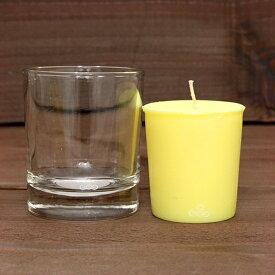 KUUMBA クンバ FRAGRANCE CANDLE グラス付きセット (HAPPY)(キャンドル)