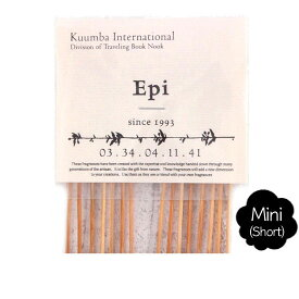 KUUMBA クンバ|INCENSE mini (Epi)(お香 ミニサイズ)