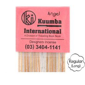 KUUMBA クンバ|INCENSE regular (ANGEL)(お香 レギュラーサイズ)