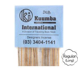 KUUMBA クンバ|INCENSE regular (DUB)(お香 レギュラーサイズ)