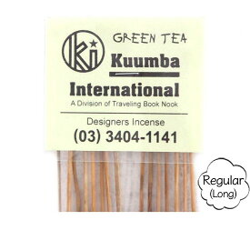KUUMBA クンバ|INCENSE regular (GREEN TEA)(お香 レギュラーサイズ)