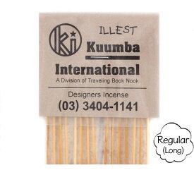 KUUMBA クンバ|INCENSE regular (ILLEST)(お香 レギュラーサイズ)