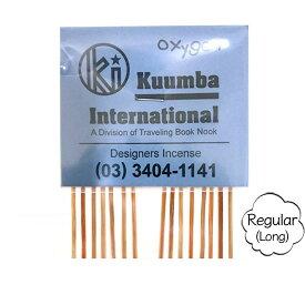 KUUMBA クンバ|INCENSE regular (oxygen)(お香 レギュラーサイズ)