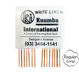 KUUMBA クンバ|INCENSE regular (WHITE LINEN)(お香 レギュラーサイズ)
