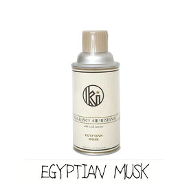 KUUMBA クンバ|ROOM FRAGRANCE SPRAY (EGYPTIAN MUSK)(ルームスプレー)