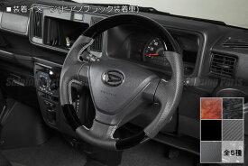 【REIZ(ライツ)】S300系ハイゼットカーゴ後期 ステアリングホイール ガングリップ ブラック革 純正交換タイプ //ダイハツ汎用/ステアリングハンドル/S321V/S331V/S321W/S331W/ハイゼットデッキバン/OEM車/ピクシスバン/サンバーバンオープンデッキ