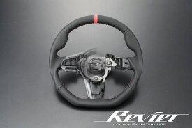 【Revier(レヴィーア)】「オールレザー×レッドステッチ」マツダ ND系ロードスター/ロードスターRF ガングリップステアリングホイール //カスタム/ドレスアップ/Roadster/MX-5/Miata/ND系ロードスターRF/ステアリングハンドル/赤ステッチ