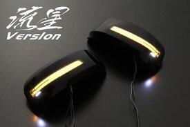 【REIZ(ライツ)】「流星バージョン」N-VAN(JJ1/JJ2) LEDウインカーミラー 左右セット ポジション&ウェルカムライト付き //サイドミラー/ドアミラー/サイドターンランプ/シーケンシャル/Nバン