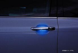 【Revier(レヴィーア)】18#クラウン(ゼロクラウン) LEDメッキドアハンドル1台分純正交換タイプ 間接照明/ブルー光/スマートキー対応