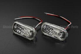 [2色点灯] N-VAN(JJ1/JJ2) クリスタルLEDサイドマーカー 左右セット //ウインカー/ウィンカー/ターン/コーナー/フェンダー/ライト/ランプ/ホンダ/HONDA/汎用/カスタムパーツ/ポジション/Nバン