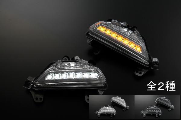 【Revier(レヴィーア)】「全2色」BM系/BY系アクセラ(セダン/ハイブリッド/スポーツ)LEDフロントウインカーVer.2 左右セットウィンカー/コーナー/ランプ/ライト/MAZDA/AXELA/Hybrid/Sport/Sports/sedan/ポジション/デイライト/クリア/レンズ/ホワイト