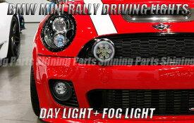 「全2色」Mini(ミニ) クーパー(R55/R56/R57)/ クラブマン(R55)/クーペ(R58) グリル用LEDフォグランプキット //リング/イカリング/デイ/ライト/COOPER/CLUBMAN/Coupe/BMC/ミニクーパー/ラリー/RALLY