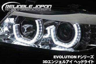 """""""进化"""",""""内部铬""""宝马 E90 3 系列早期 3D 光 3D 盖特坦克前照灯"""