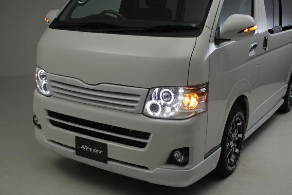 【Revier(レヴィーア)】【HID車用】【アウディLOOK】200系ハイエース(3型)200系レジアスエース(3型)WプロジェクターLEDイカリングヘッドライトレベライザー付き車用インナーメッキ/インナーブラック右ハンドル日本光軸