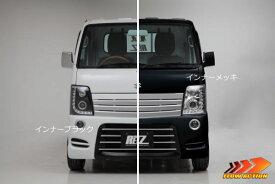 期間限定価格!【REIZ(ライツ)】「流星バージョン」キャリイトラック(DA63T/DA65T)LEDイカリングヘッドライトユニット //carry/キャリー/キャリィ/ウインカー/ウィンカー/軽トラ/スクラムトラック/DG63T/プロジェクター/カスタムパーツ/Scrum/Truck