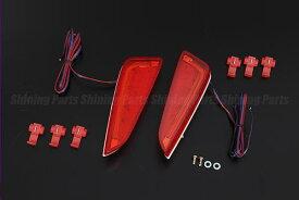 ZYX10/NGX10/NGX50 C-HR LEDリフレクター レッドレンズ 左右セット 2段階点灯+LEDファイバー内蔵 //TOYOTA/トヨタ/CHR/CH-R/カスタムパーツ/リアバンパーライト/テールランプ/テールライト/反射板