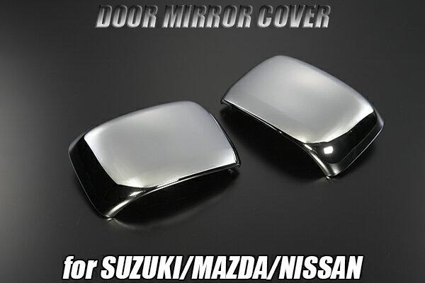 【REIZ(ライツ)】「全2色」DA17Wエブリイワゴン(PZターボ/JPターボ)交換式ドアミラーカバーウインカーミラー無し車用エブリィ/エヴリー/EVERY/WAGON/サイド/クローム/メッキ/カーボン/ブラック/ゴールド/Turbo/OEM/クリッパー/スクラム/タウンボックス