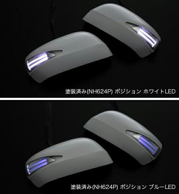 【Revier(レヴィーア)】【LEDライトバーポジションランプ付】【未塗装】フィット(GE6/7/8/9)LEDウインカードアミラーカバー純正交換タイプ未塗装