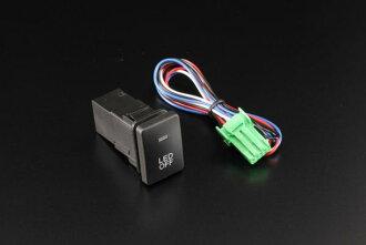 ZYX10/NGX10 C-HR其他LED ON/OFF開關TOYOTA/CHR/CH-R/10派的