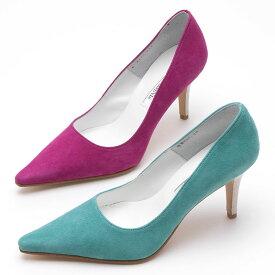 【ROSSINI】☆キレイな発色のカラースエード☆ラウンドカットのラインがきれいなポインテッドトゥパンプス・PNKS、MGRNS/ヒール8cm ピンク グリーン