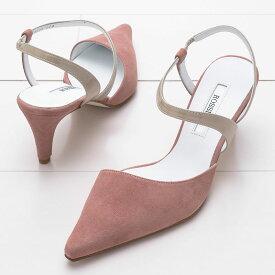 22cm【ROSSINI】人気のポインテッドトゥをリニューアル☆春らしいピンクスエード☆流れるようなアシンメトリーデザインが女性らしい♪デザインストラップ付きサイドオープンのパンプス・PNKS/C/ヒール6cm ピンク