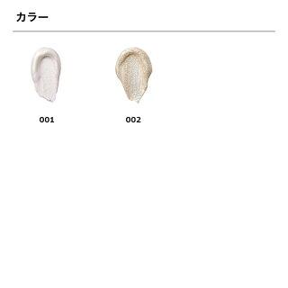 【数量限定】レブロングロウジェリー