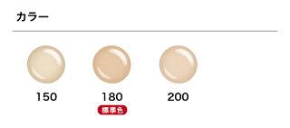 カラーステイメイクアップD(色玉)