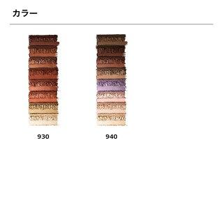 レブロンカラーステイルックスブックパレット