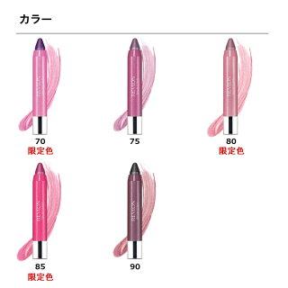 レブロンバームステイン1900円(税抜)以上で送料無料