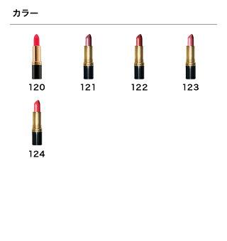 レブロンスーパーラストラスリップスティック(クリーム)1900円(税抜)以上で送料無料
