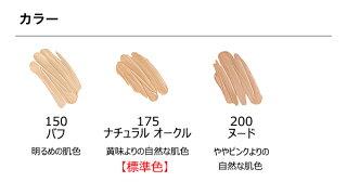 10/3新発売!レブロンユースエフエックスフィル+ブラ—ファンデーション送料無料
