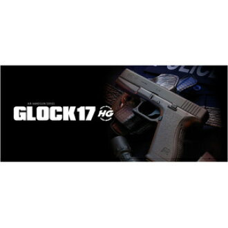 Tokyo Marui Airsoft GLOCK17 [over 18 years old and HOP UP (18 H), Toy Hobby  games TOKYO MARUI Glock 17 soft Airgun soft TOKYO Tegan hobby collection