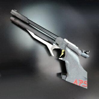 丸善氣槍 APS 3 壓縮空氣軟氣槍軟槍