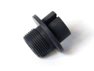 LayLax silencer attachment MP5 lilac muzzle attachment gun parts custom  parts